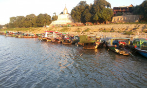Publication: NCEA advisory report on ToR of Bagan river multi-purpose project, Myanmar